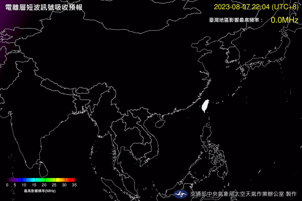 中央氣象局 X 中央廣播電臺 電離層短波訊號吸收預報